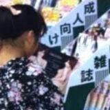 コンビニの成人雑誌コーナーで立読みしてたS学生の女の子を